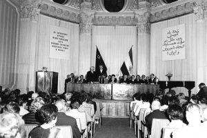 کارنامۀ انجمن روابط فرهنگی ایران با شوروی