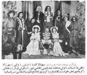 تئاتر ایران و جنگ سرد فرهنگی